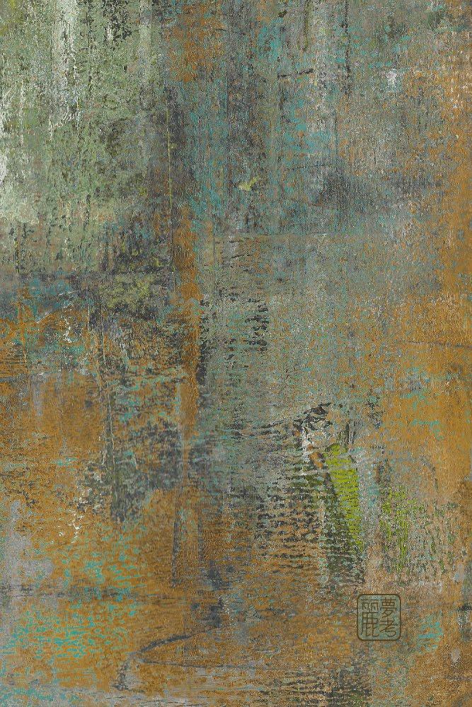 Abstract No4a by Remco Teunen, 2017