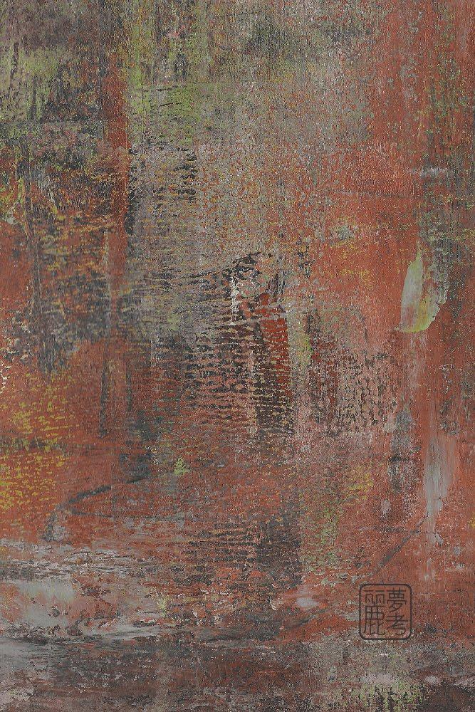 Abstract No4b by Remco Teunen, 2017