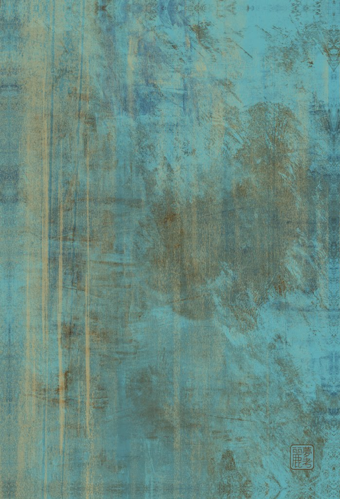 Abstract No0 by Remco Teunen, 2017