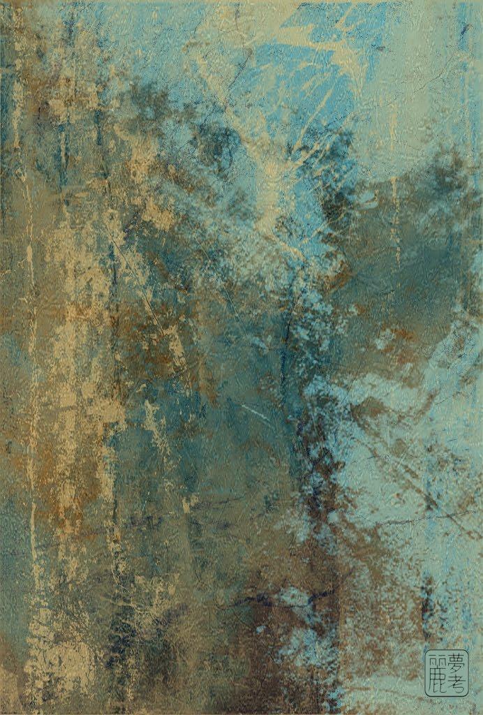 Abstract No0 pred by Remco Teunen, 2017